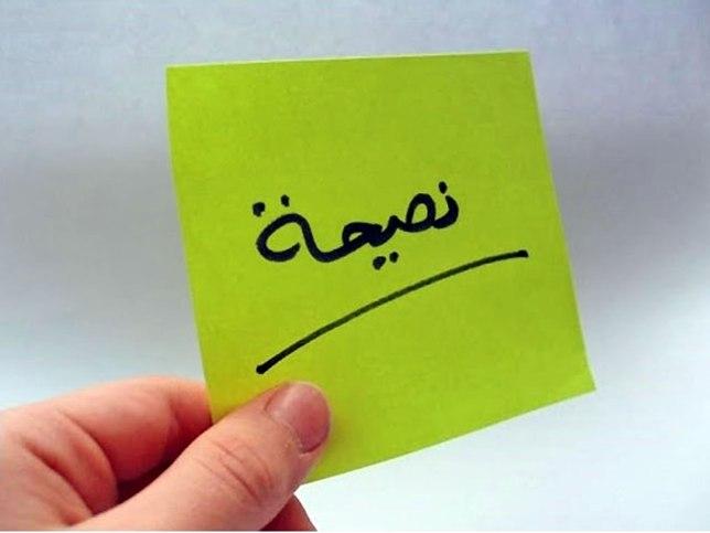 tangan-post-it-hijau-nasihat-arabic.jpg